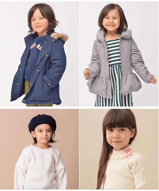 子供服がレンタルできるファッションレンタルサービス!買うよりも借りる方がお得
